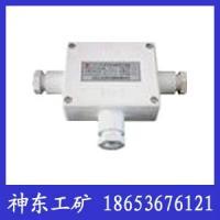 供应JHH-2本安型接线盒,JHH-3本安型接线盒