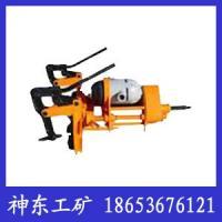 供应内燃钢轨钻孔机规格型号齐全,ZG-13钢轨钻孔机,内燃钢轨钻孔机