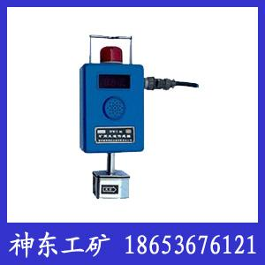 供应GF15风速传感器内蒙古,矿用风速传感器