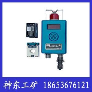 供应GUY10水位传感器,甘肃GUY10水位传感器,优质GUY10水