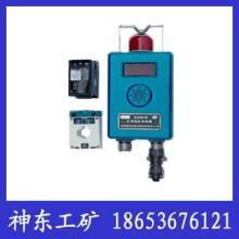 供应液位传感器,辽宁液位传感器,生产矿用液位传感器