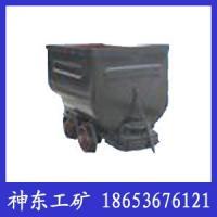 供应MGC1固定矿车,固定矿车厂家,1吨固定矿车