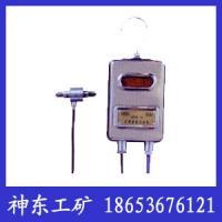 供应GPY0.1矿用差压传感器,贵州矿用差压传感器