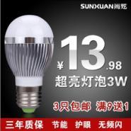 LED球泡灯图片