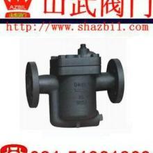供应进口倒吊桶式蒸汽疏水阀图片