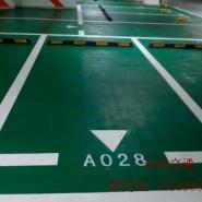 贵州热熔道路施工图片