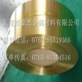 供应铜合金 C17200耐磨铜合金棒 抗腐蚀C17200铍铜合金