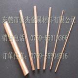 进口C22000导电黄铜棒 C2800黄铜板 耐磨损黄铜管