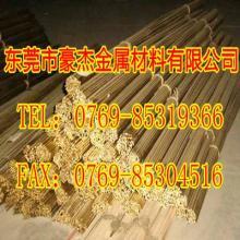 供应磷青铜棒,磷青铜板,磷青铜管,磷青铜带 高强度磷铜合金