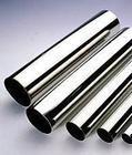 供应12C27不锈钢 410S冷轧不锈钢板 410S耐磨不锈钢板