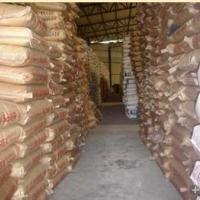 PN049 中沙石化 价格行情