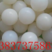 直径30mm毫米橡胶球批发