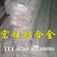 供应7075国标铝板 7075铝合金价格 优质7075铝板图片