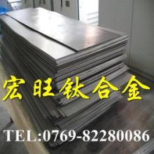 供应ta1钛板 耐酸碱钛合金 东莞钛板的价格是多少图片