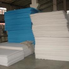 供应中山珍珠棉片材供应