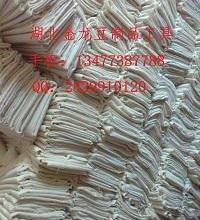 供应豆包布豆腐布