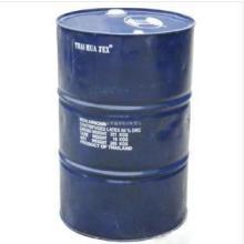 供应天然浓缩乳胶伴侣 填充料 添加剂XW系列填充料