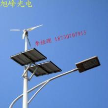 吕梁太阳能路灯生产厂家