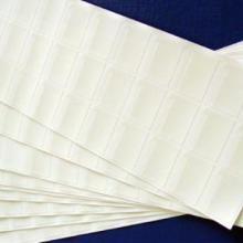 塑胶外壳保护膜PVC保护膜静电膜保护膜厂家-东莞市楠洋电子科技批发