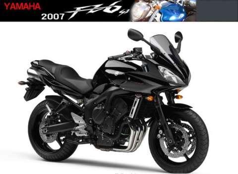 供应250摩托车跑车雅马哈250雅马哈北京摩托车北京二手摩高清图片