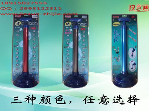 供应皮撬子打气筒式皮撬子管道疏通器马桶疏通器马桶吸