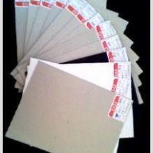 供应复合双面白纸板