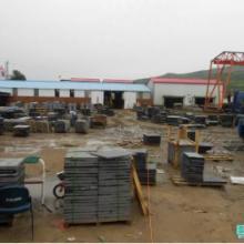 供应蒙古黑板材成品,蒙古黑板材成品报价,蒙古黑板材成品价格批发