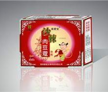 供应郑州包装设计 郑州画册设计 郑州医药包装设计制作