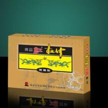 礼品盒设计郑州礼品盒郑州礼品盒价格郑州礼品盒制作厂家批发