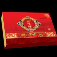 郑州食品包装设计价格表