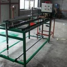 供应焊网机推拉焊机