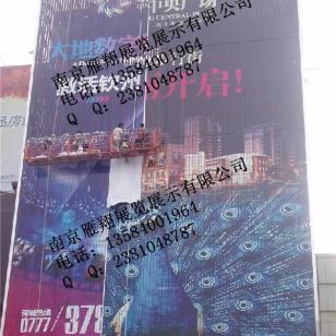 南京户外广告牌制作图片