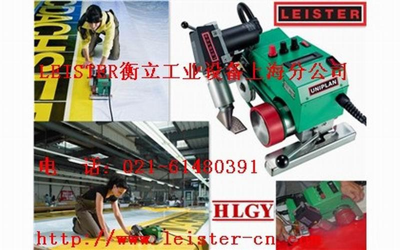自动焊接架_【钢板自动焊接机价格_钢板自动焊接机厂家】