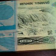 哪里回收第四套人民币1980版100元图片
