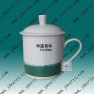 节庆纪念陶瓷茶杯会议用品陶瓷杯图片