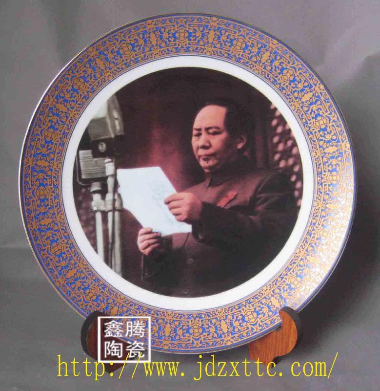 毛泽东头像纪念瓷盘贴花瓷盘图片
