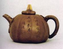供应紫砂陶器的原料