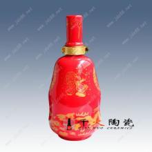 供应陶瓷酒瓶陶瓷酒瓶批发酒瓶厂图片