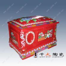 供应陶瓷骨灰盒 瓷器殡葬用品 陶瓷长棺骨灰盒订做