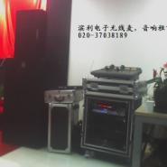 供应广东广州大型舞台会议麦出租音响