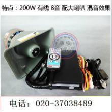 供应广州出租扩音器电话是多少