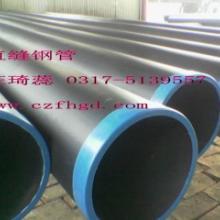 邯郸承压X42直缝焊管8.4价格批发