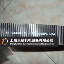 供应进口销售5/11M800SPL美国盖茨工业皮带水塔带