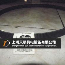 供应进口2/11M2000SPL广角带/冷却塔皮带