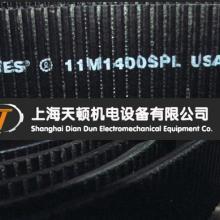 供应6/11M2000SPL冷却塔皮带/水塔带/金日良机皮带