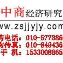2013-2018年中国非金属矿物制品行业深度研究及投资前景预测报告批发