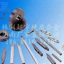供应精密钨钢零件、精密钨钢配件