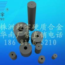 供应株洲专业生产钨钢冷镦模厂家