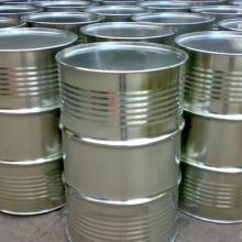 二辛酯二丁酯无毒环保优质便宜高闪点低比重新型增塑剂