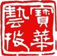 明代斗彩瓷器图片